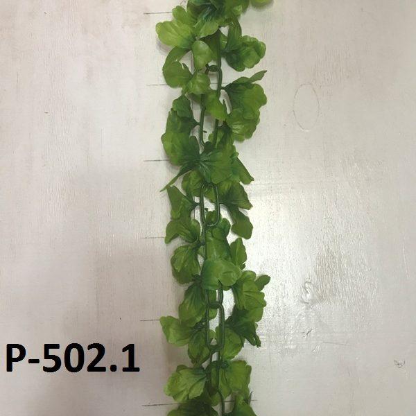 Искусственная гирлянда P-502,1, гирлянда из зеленых листьев