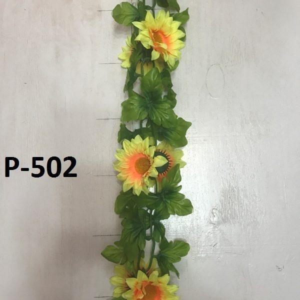 Искусственная гирлянда P-502, гирлянда из подсолнухов