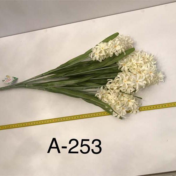 Искусственный букет A-253 Гиацинты