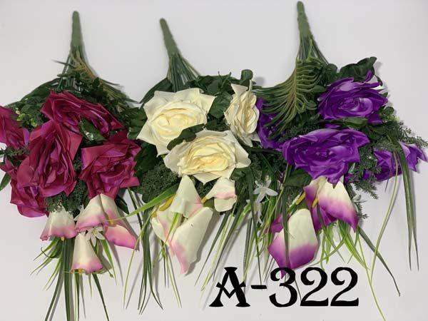 Искусственный букет A-322, Розы и каллы