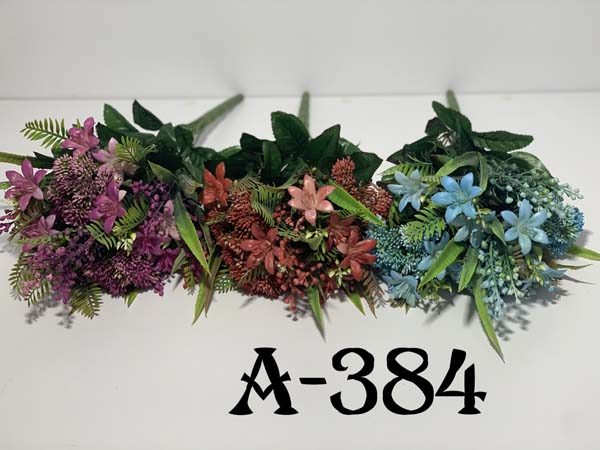 Искусственный букет A-384, Декор
