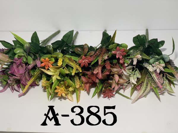 Искусственный букет A-385, Декор