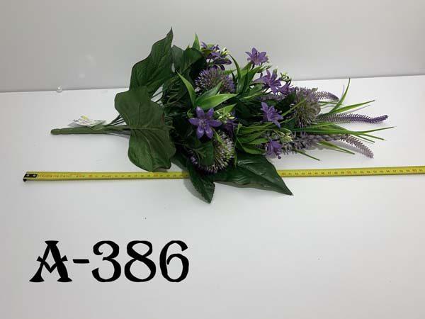 Искусственный букет A-386, Полевые цветы для декора