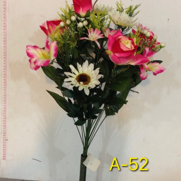 Искусственный букет A-52, бело-розовый микс