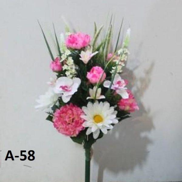 Искусственный букет A-58, пион с ромашкой и орхидеей