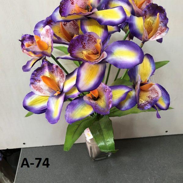Искусственный букет A-74, сиреневая орхидея
