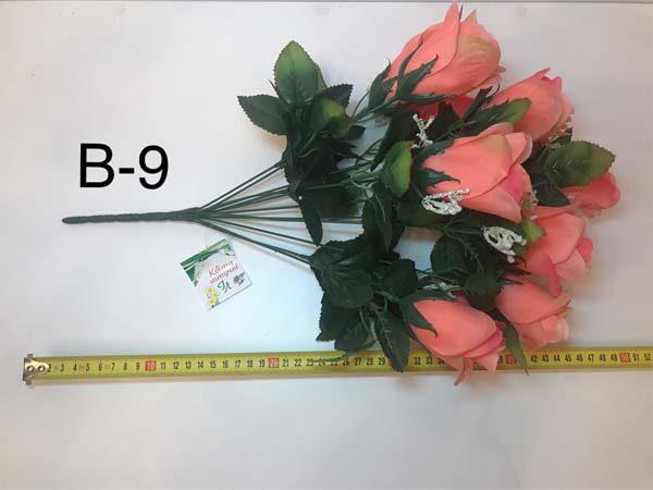 Искусственный букет B-9, нежные желтые бутоны розы