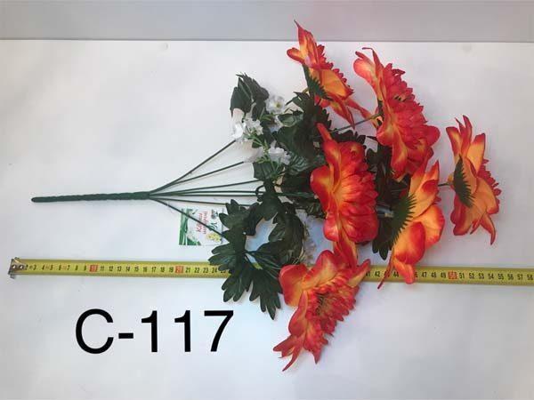 Искусственный букет C-117, крокус двухцветный