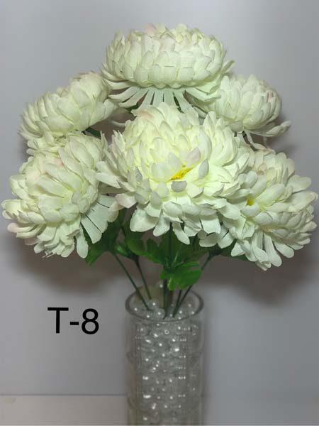 Искусственный букет T-8, хризантема (естественная)