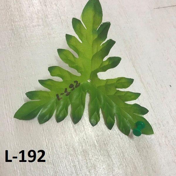 Искусственные листья L-192, листья папоротника