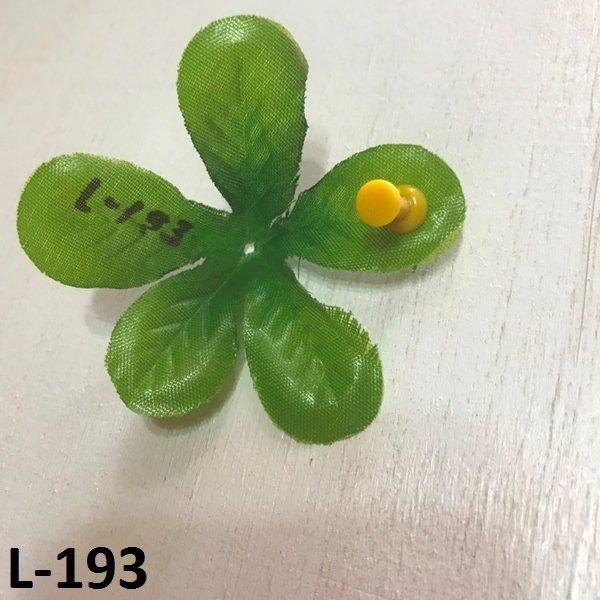 Искусственные листья L-193, декоративные листья