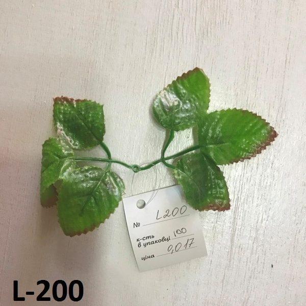 Искусственные листья L-200, листья роз