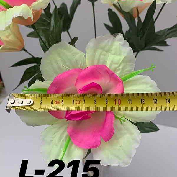 Искусственный букет L-215, бутон розы в нарциссе