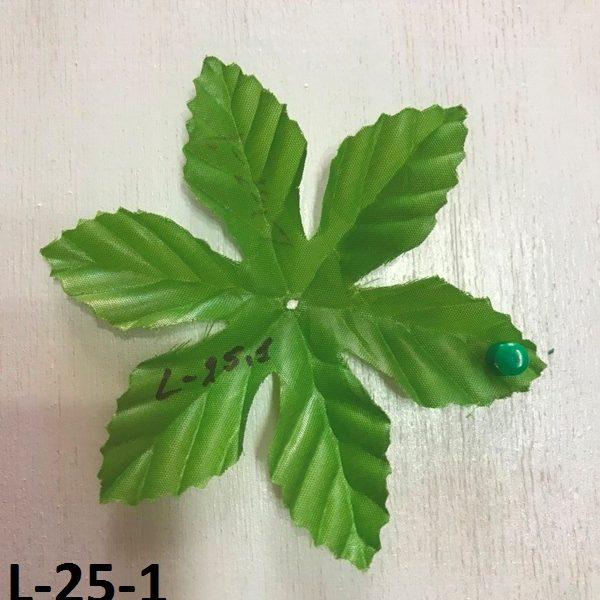 Искусственные листья L-25,1, листья с заостренными концами