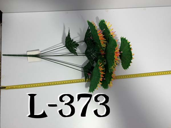 Искусственный букет L-373, Африканская ромашка