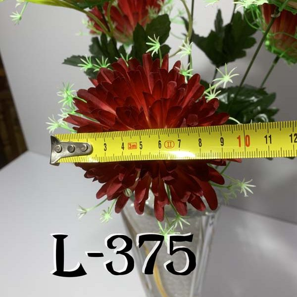 Искусственный букет L-375, Гвоздики и мимозы