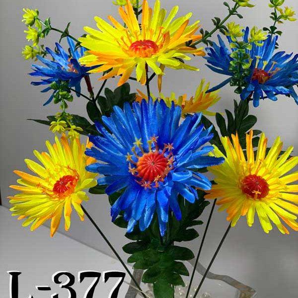 Искусственный букет L-377, Хризантема двухцветная