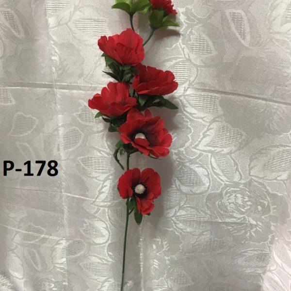Искусственная ветка P-178, мак