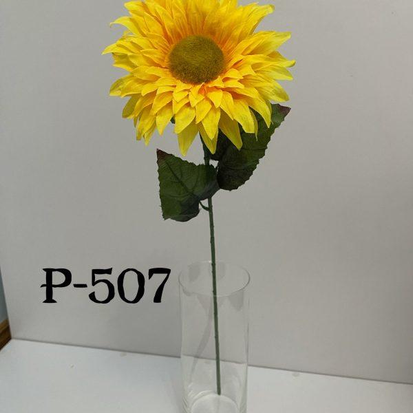 Искусственная ветка P-507, желтый подсолнух