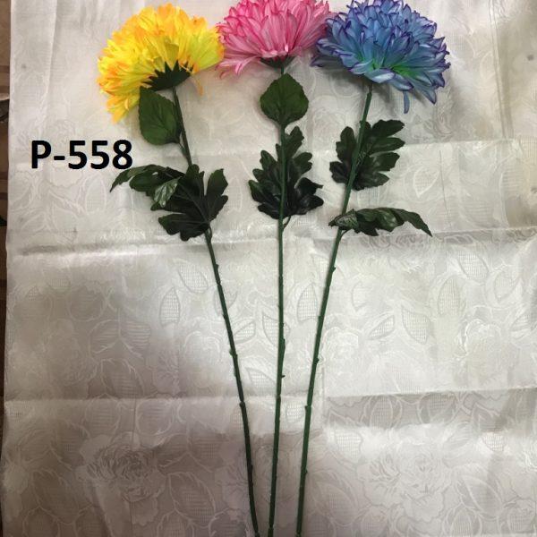 Искусственная ветка P-558, голубая хризантема
