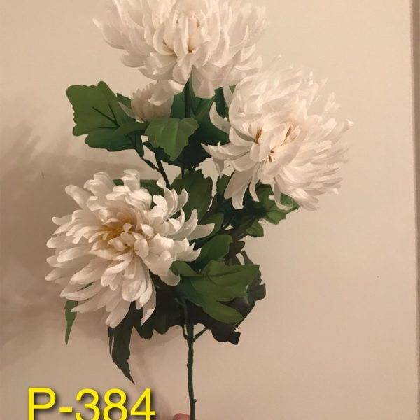 Искусственная ветка P-384, белая хризантема