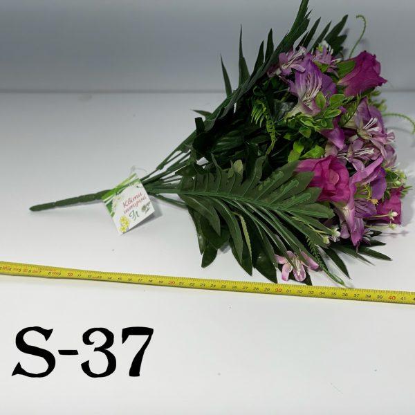 Искусственный букет S-37, Розы в бутонах с украшениями