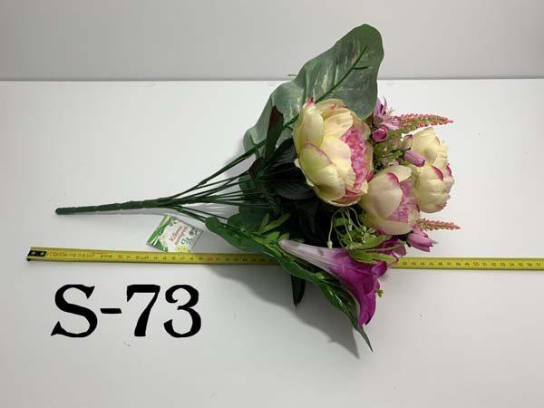 Искусственный букет S-73, Пионы и лилии