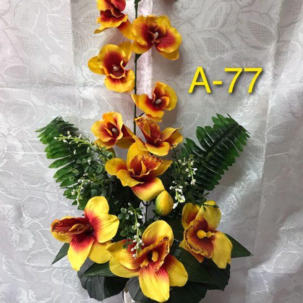 Искусственный букет A-77, желтая орхидея с папоротником