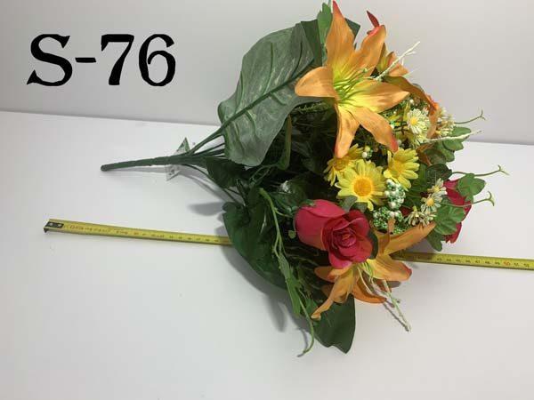 Искусственный букет S-76, Лилии, розы и ромашки