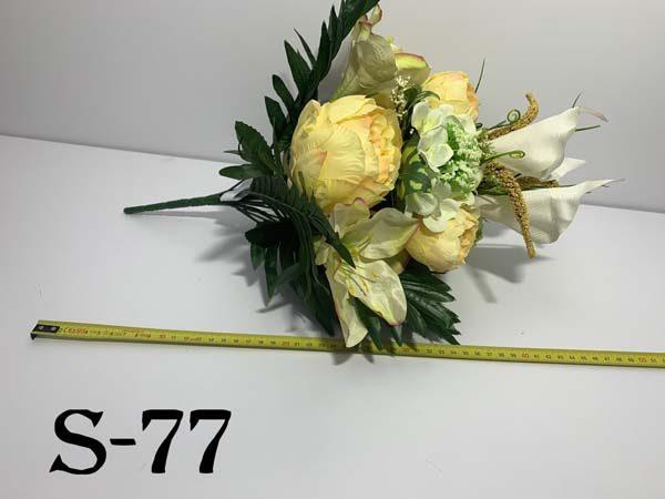 Искусственный букет S-77, Пионы, лилии и каллы