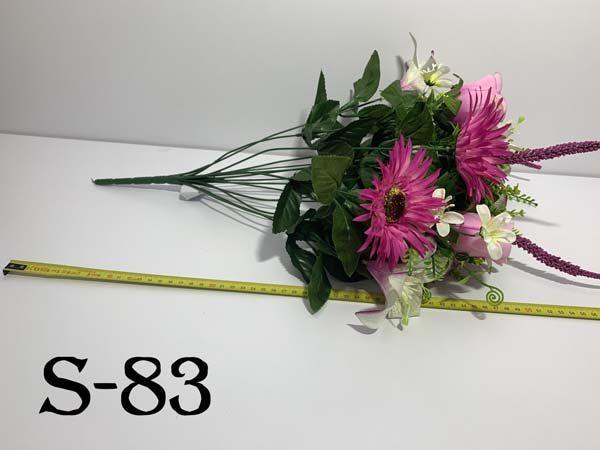 Искусственный букет S-83, Астры, лилии и бутоны роз